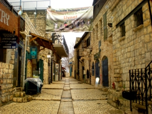I love the cobblestone streets and the art of Tzfat.